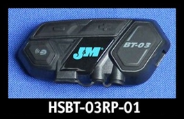 J&M Replacement HSBT-03 Bluetooth Control Head Module (Only) for Clamp-on Style Mounting System