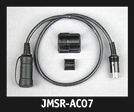 "J&M 24"" HEADSET EXTENSION CABLE FOR INTEGRATR IV"