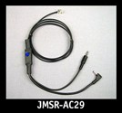 J&M VALENTINE ONE CONNECTION HARNESS FOR INTEGRATR IV